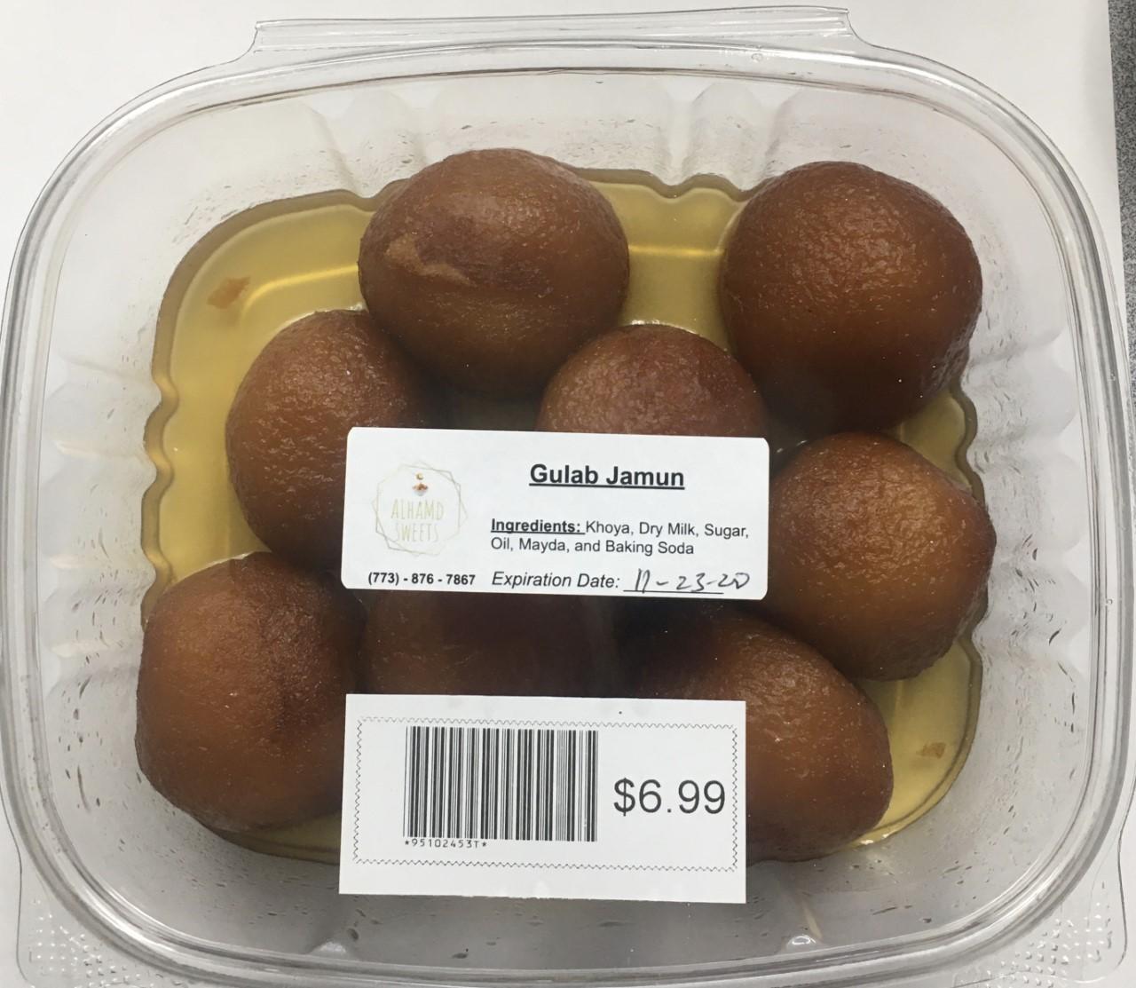 Al-Hamd Gulab Jamun 16 oz