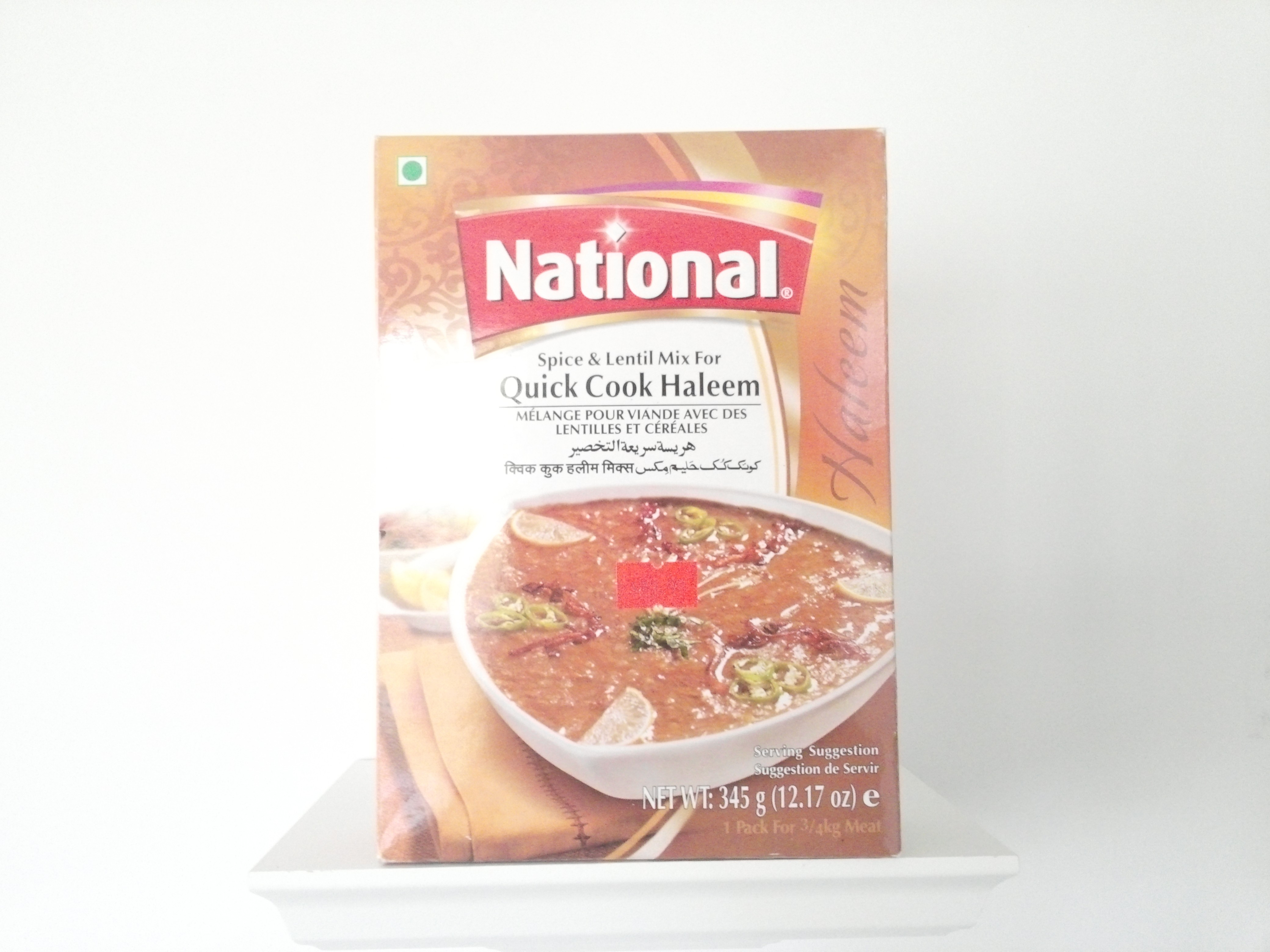 National Quick Cook Haleem Spice Mix 345 grm
