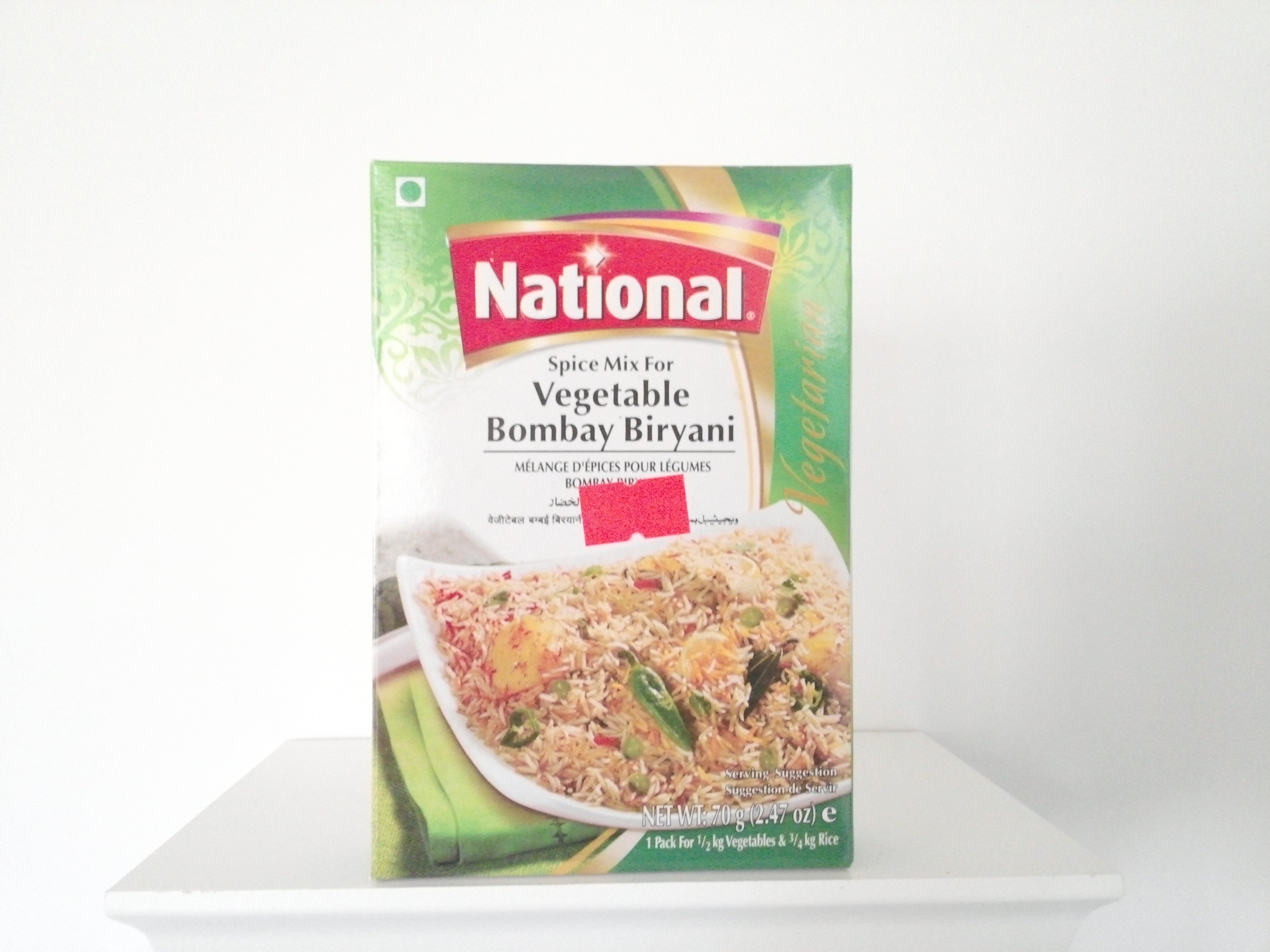 National Vegetable Bombay Biryani Spice Mix 70 grm