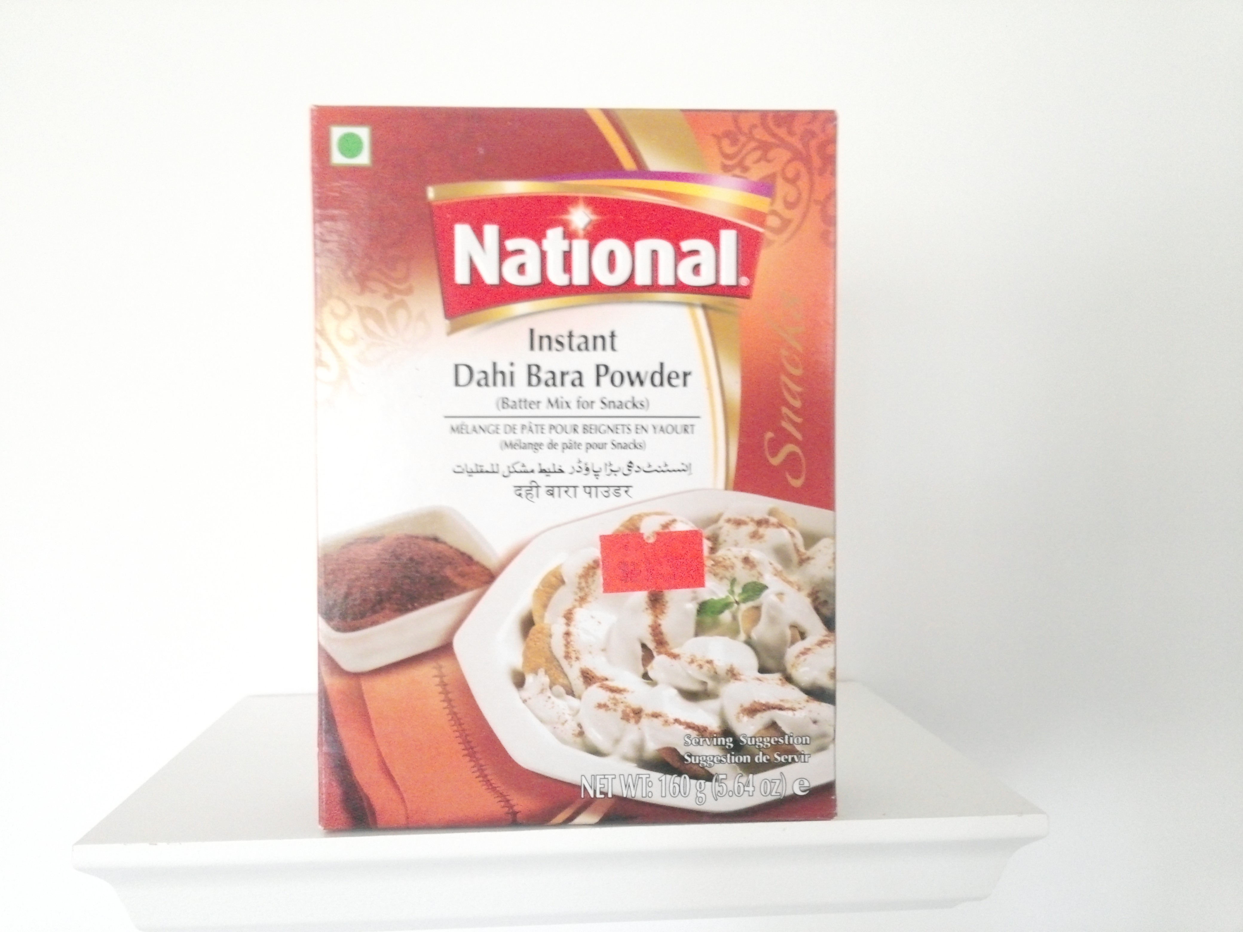 National Instant Dahi Bara Powder 160 grm