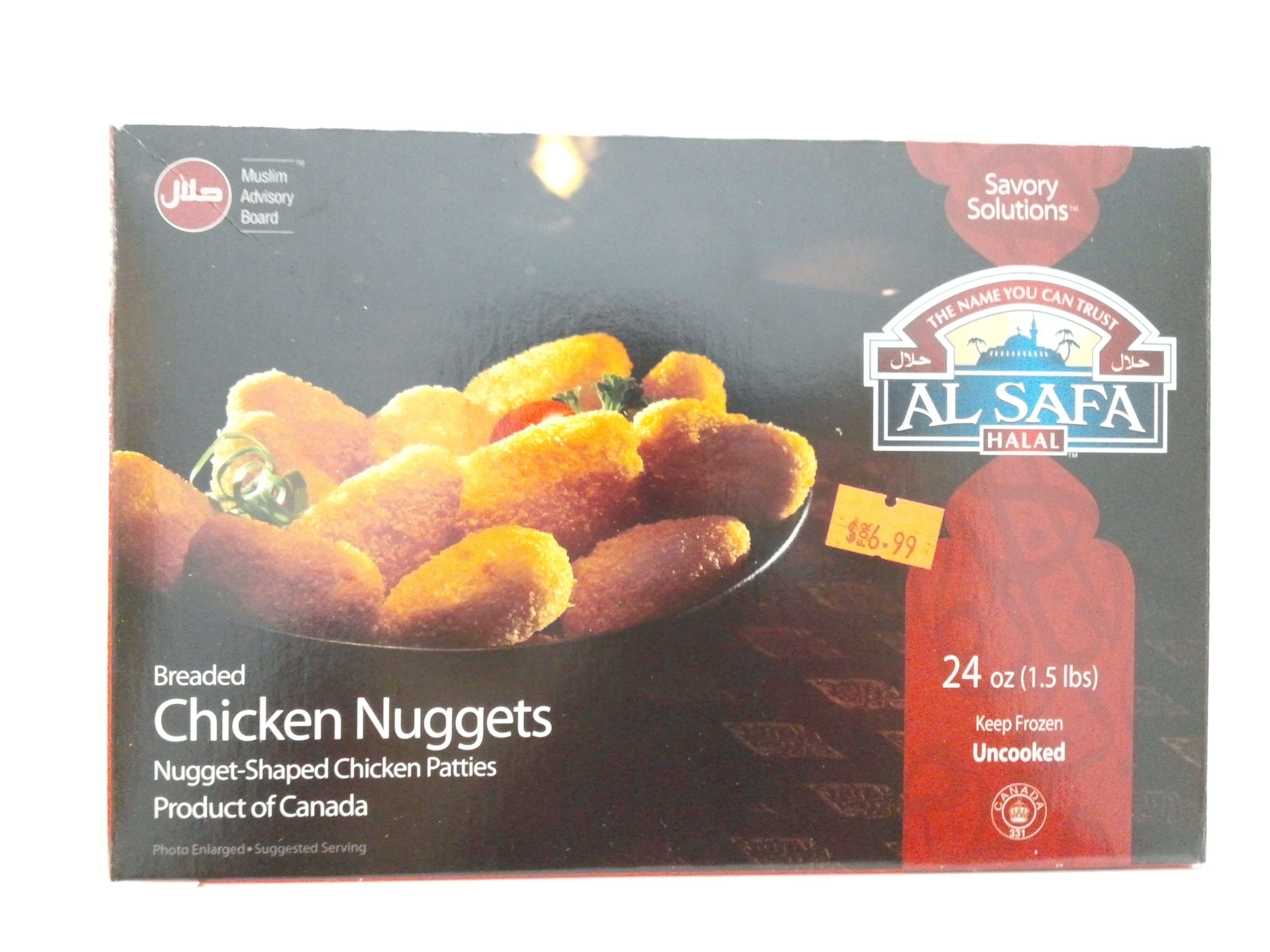 Al Safa Chicken Nuggets 24 oz