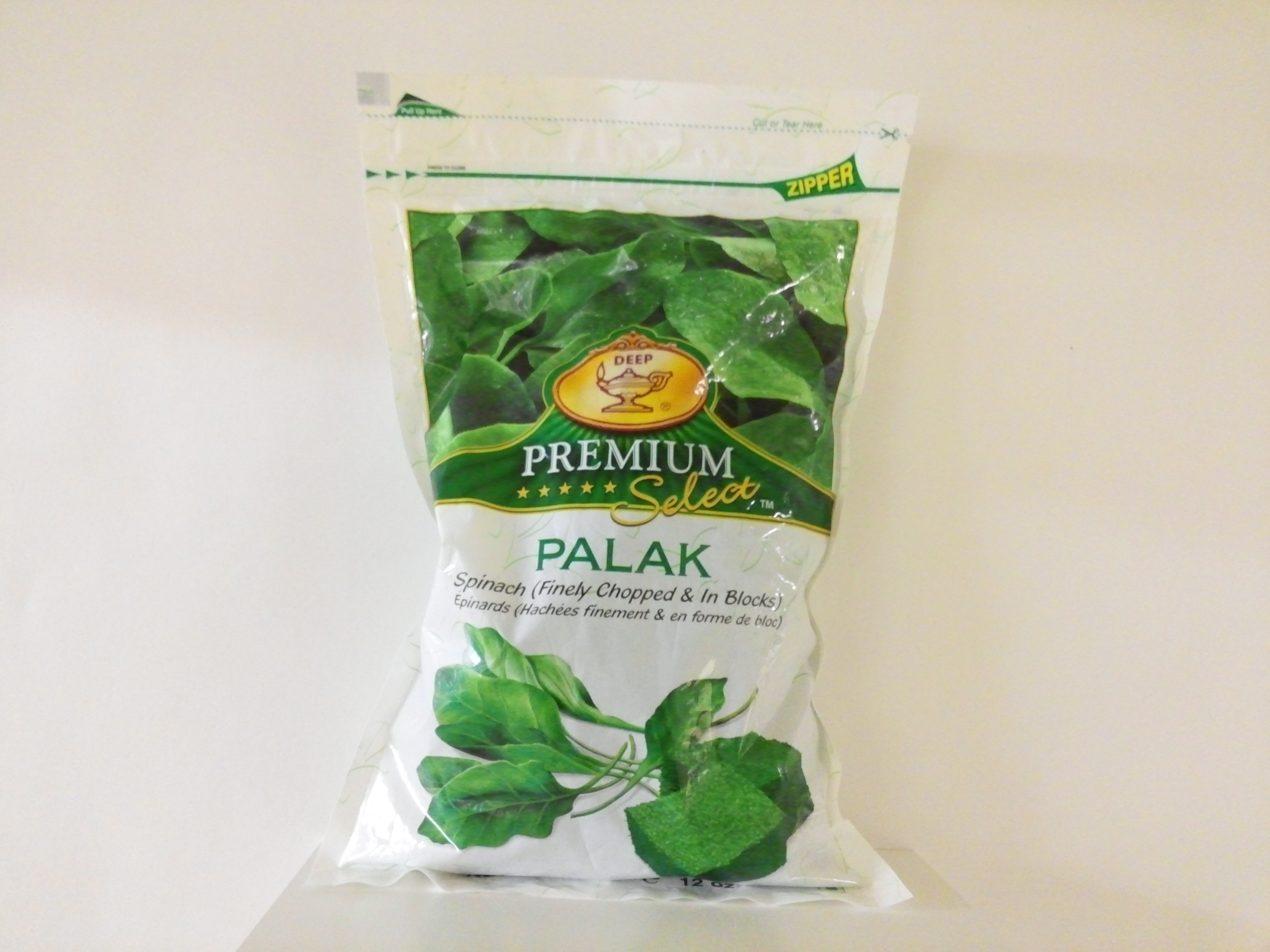 Frozen Spinach (Palak) 12 oz