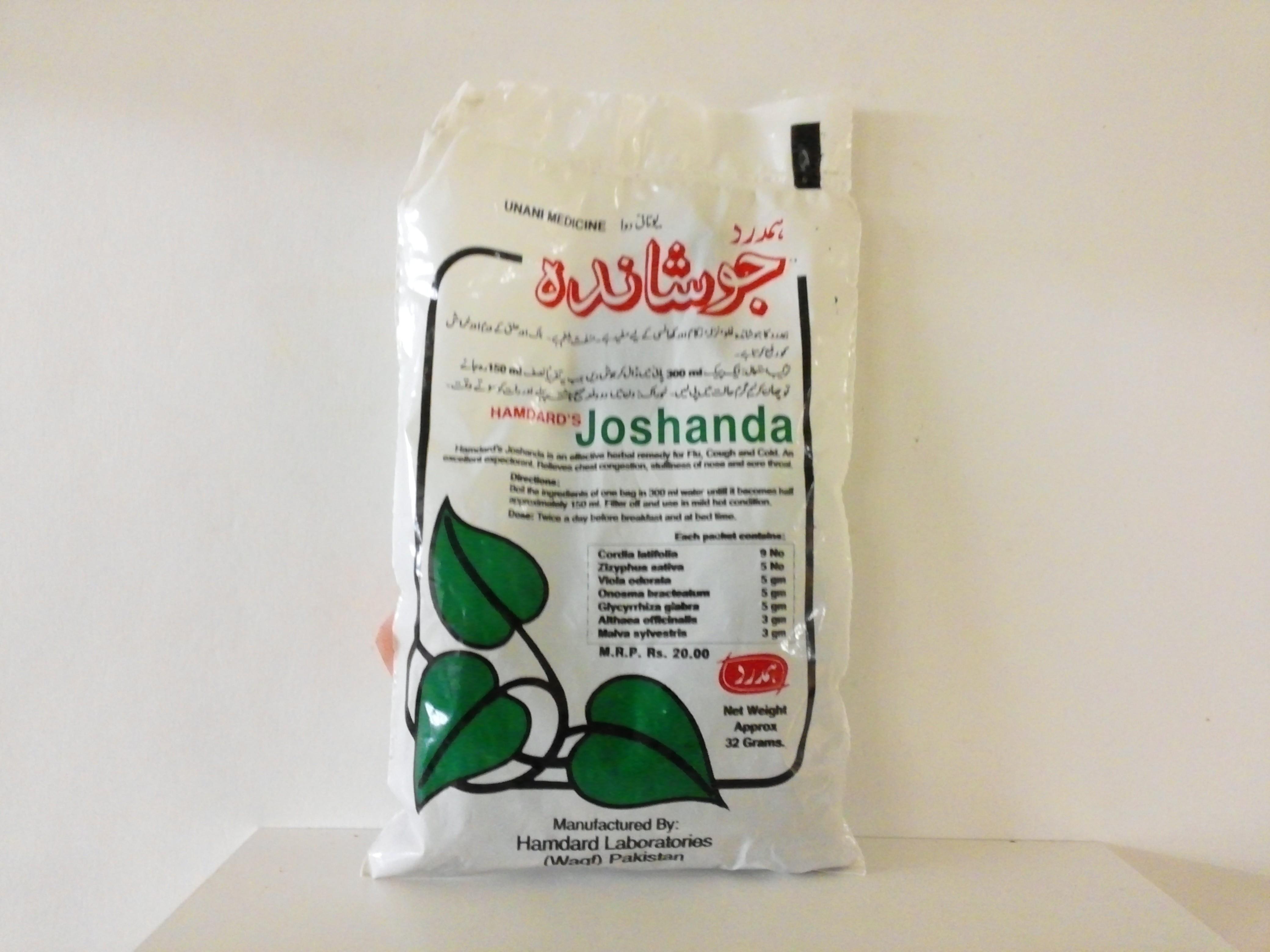 Hamdard's Joshanda 32 grm Pouch