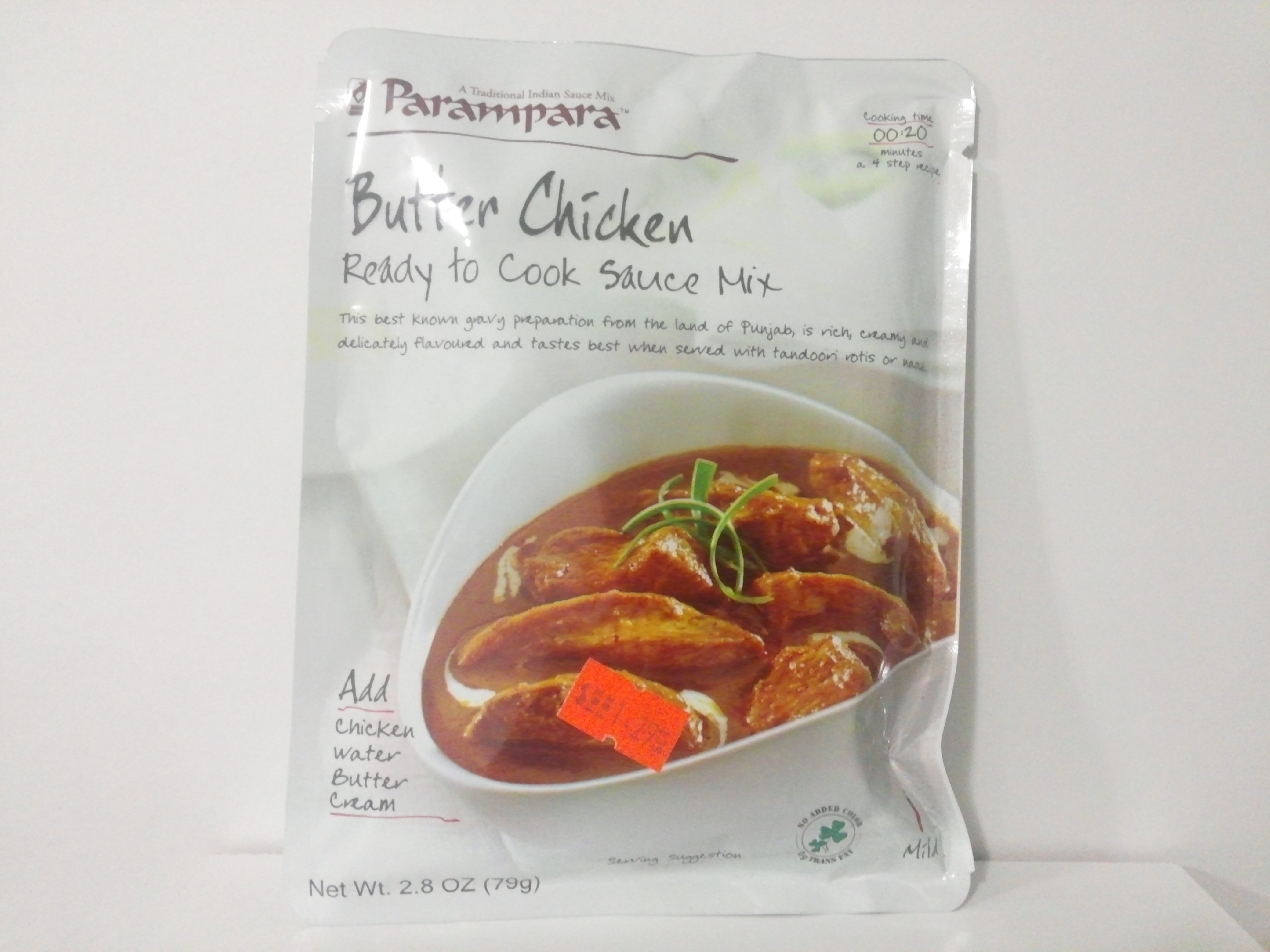Parampara Butter Chicken Mix 2.8 oz