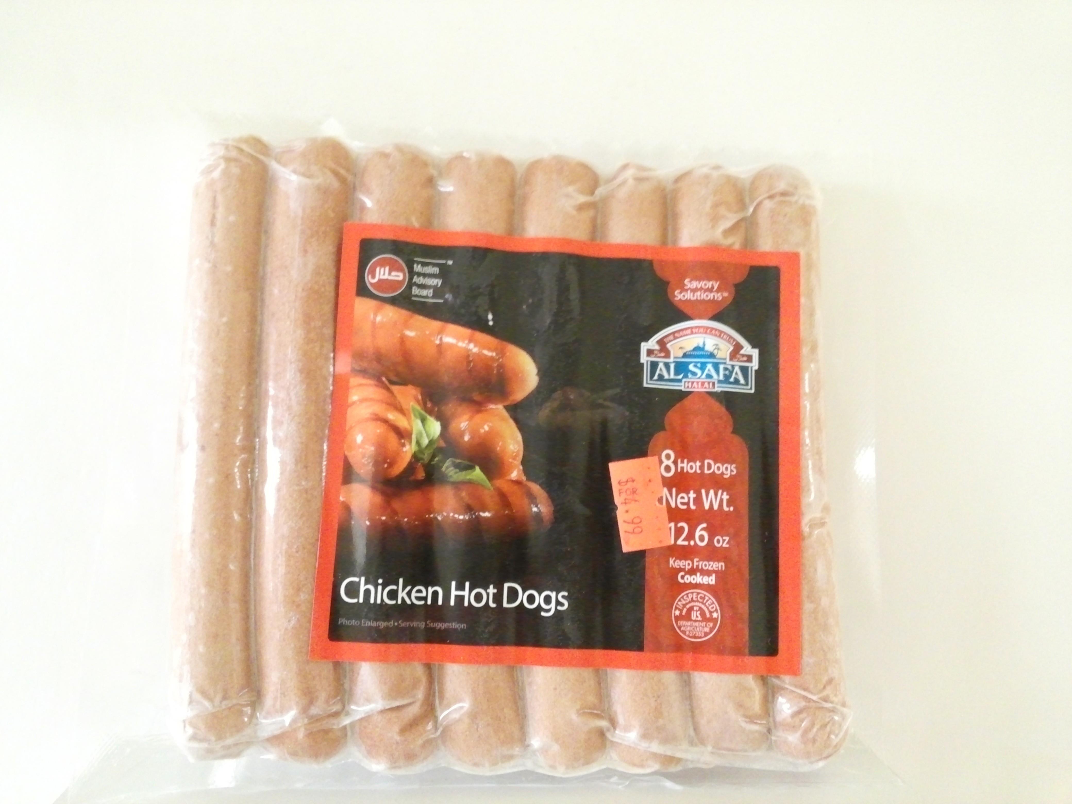 Al Safa Chicken Hot Dogs 12.6 oz