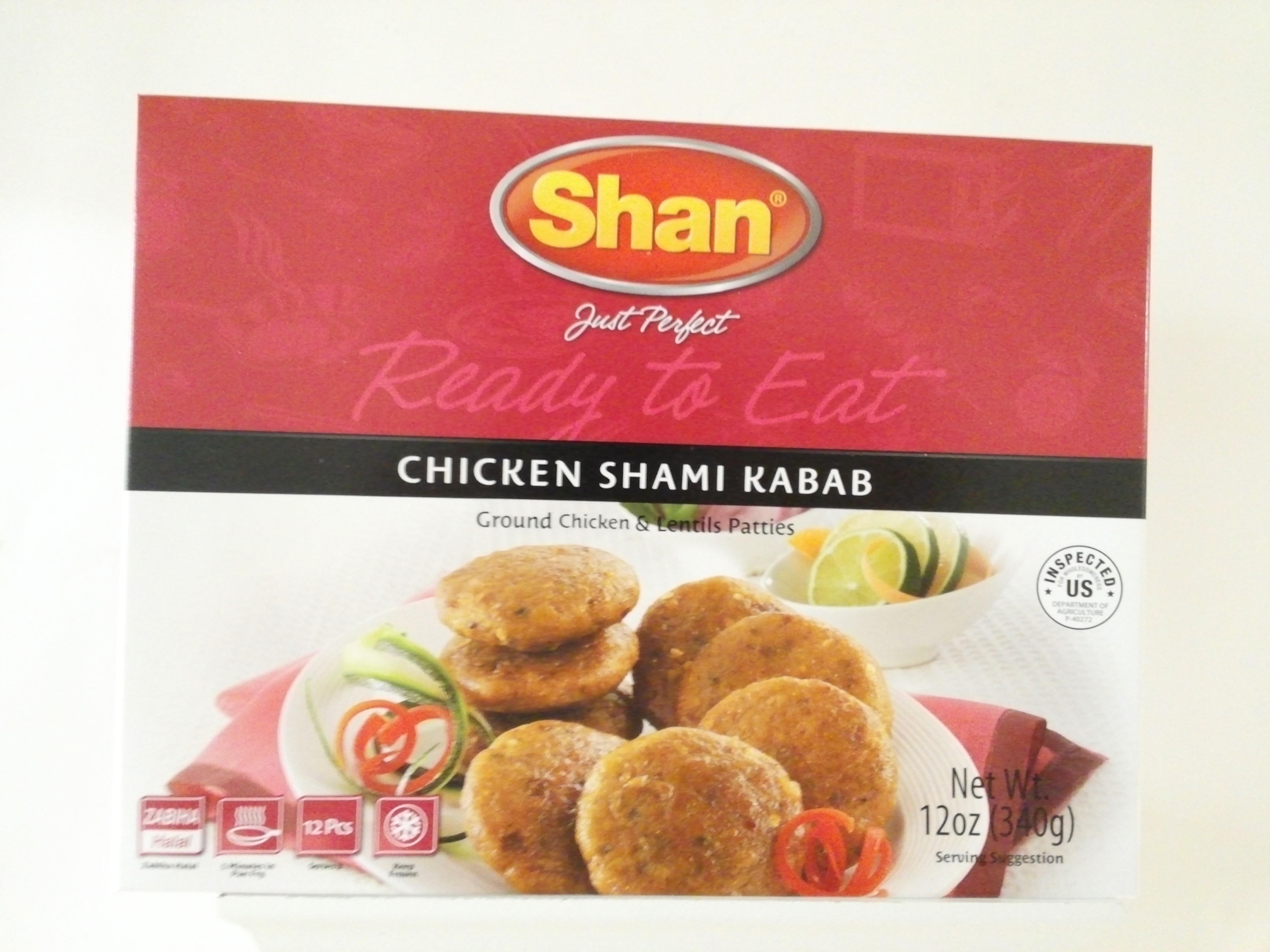 Shan Chicken Shami  Kabab  5  pcs 200 grm