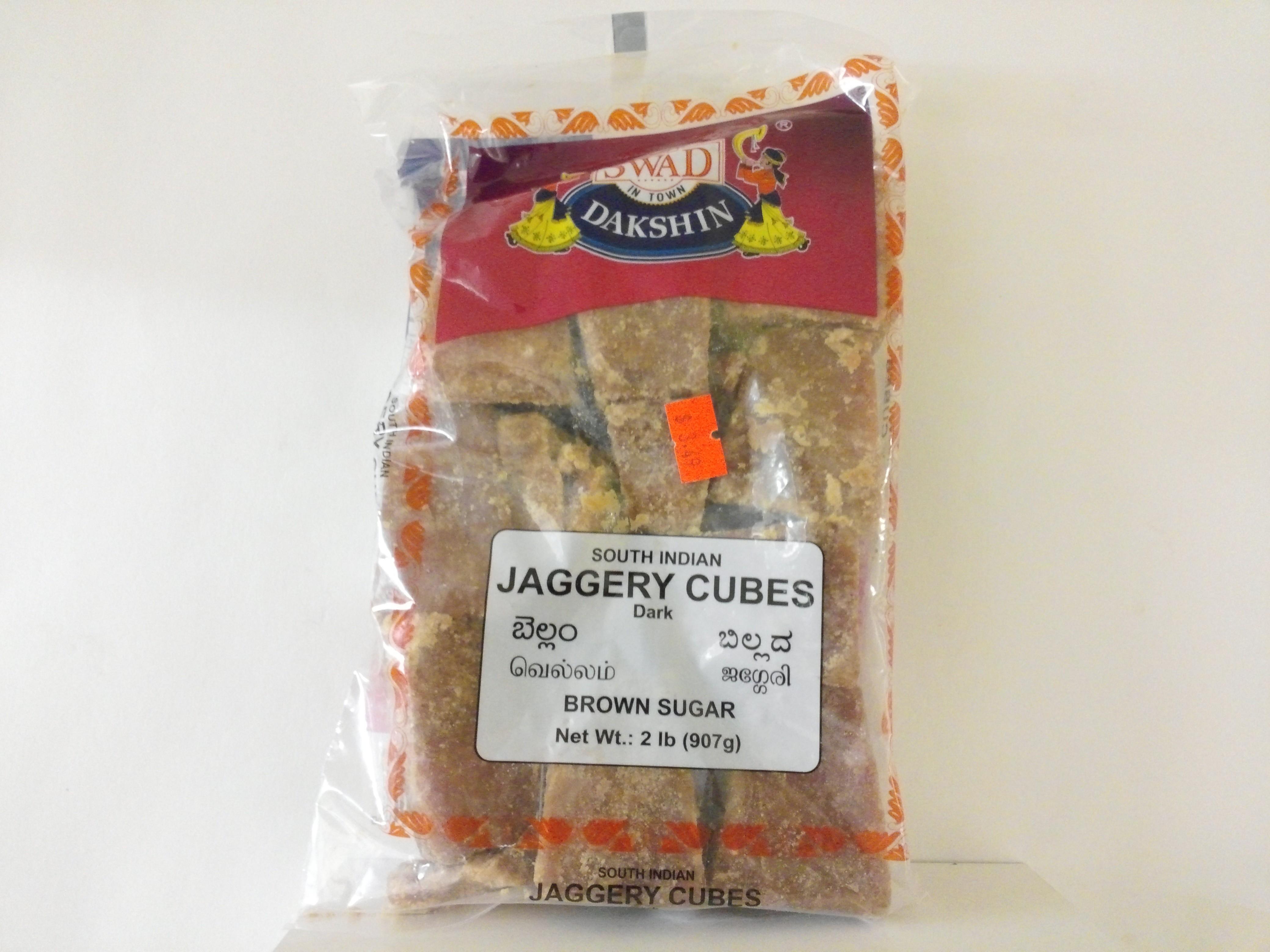 Jaggery Cubes 2 lb
