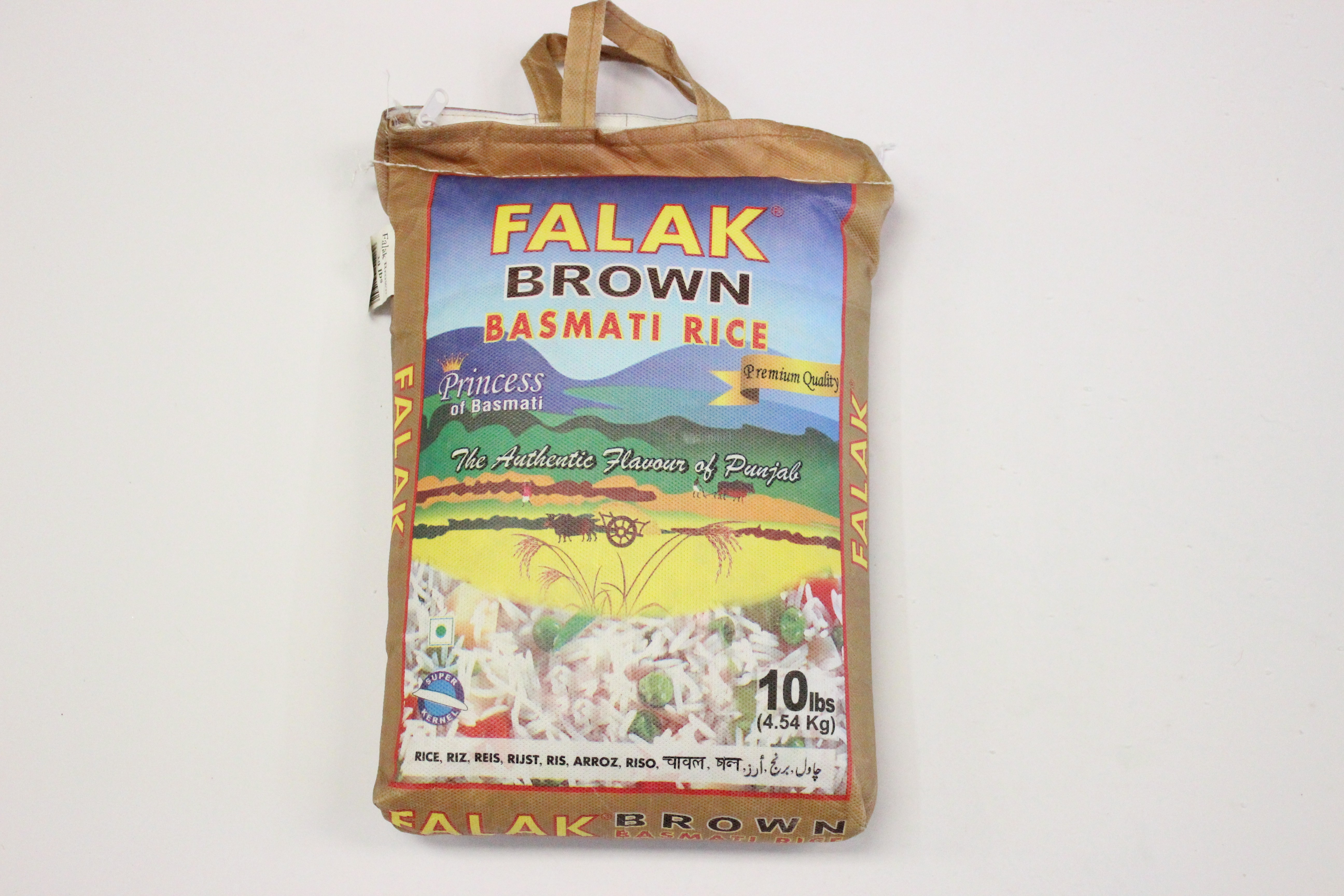 Falak Brown Basmati Rice 10lb