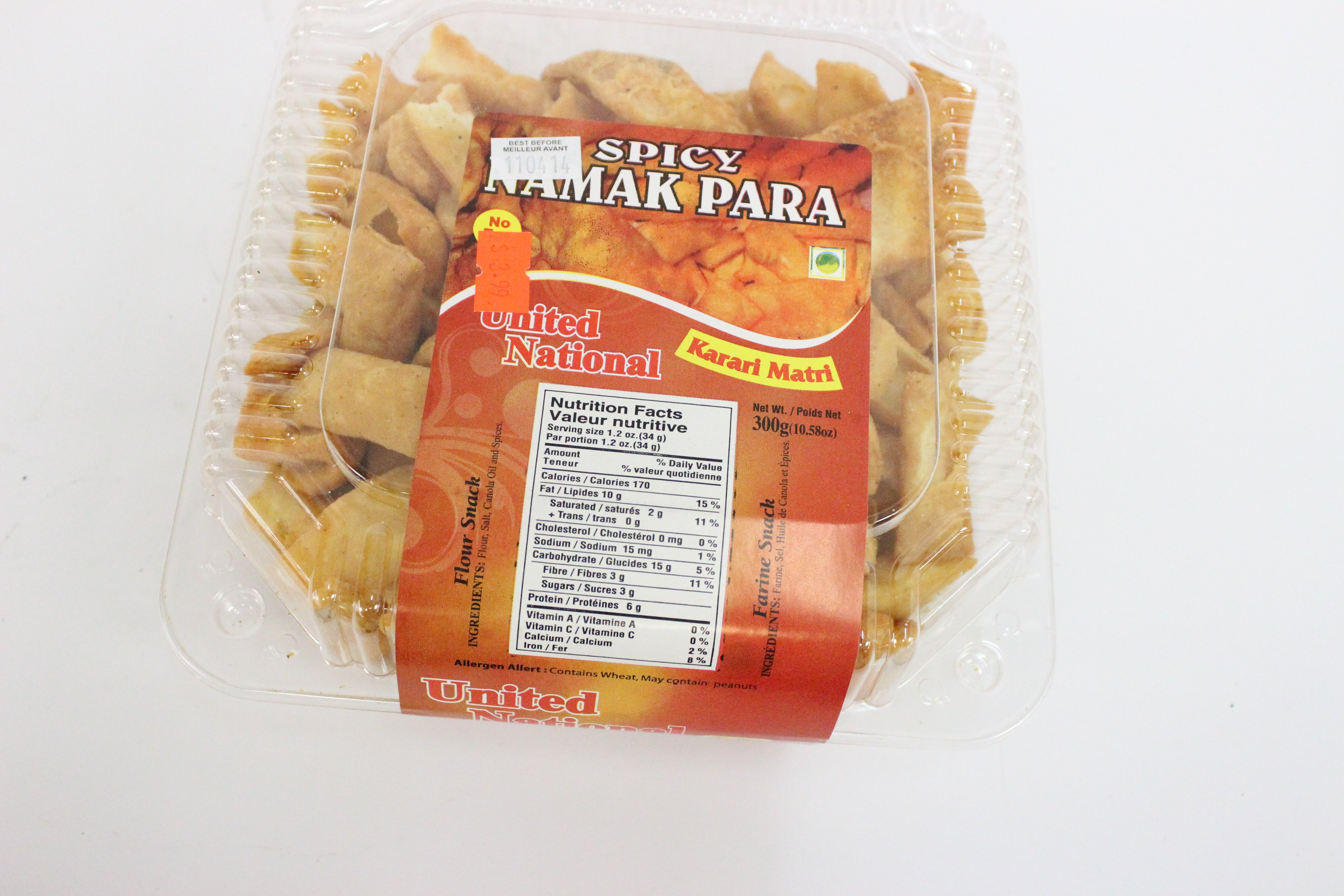 United National Spicy Namak Para 300 grm