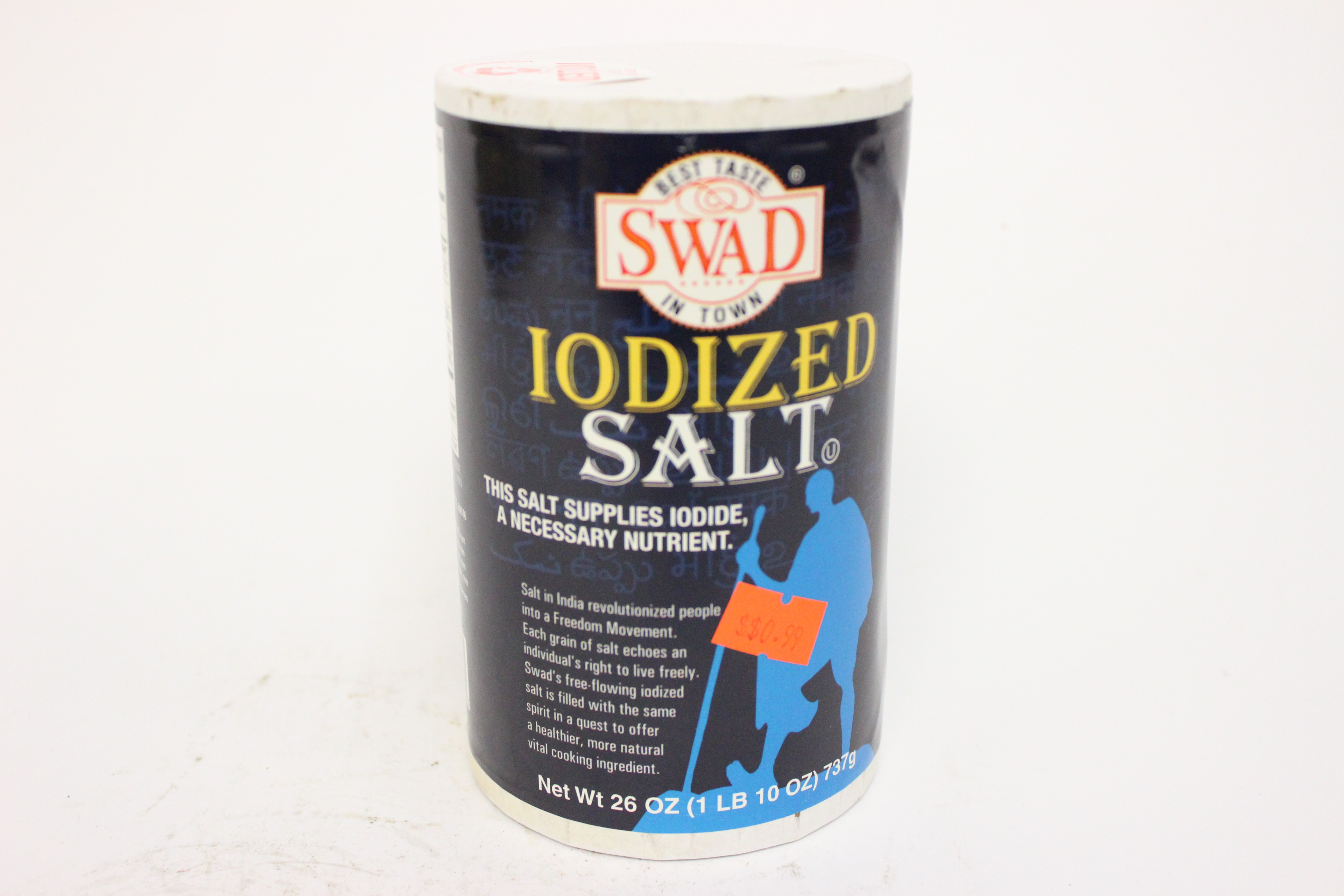 Iodized Salt 26 oz