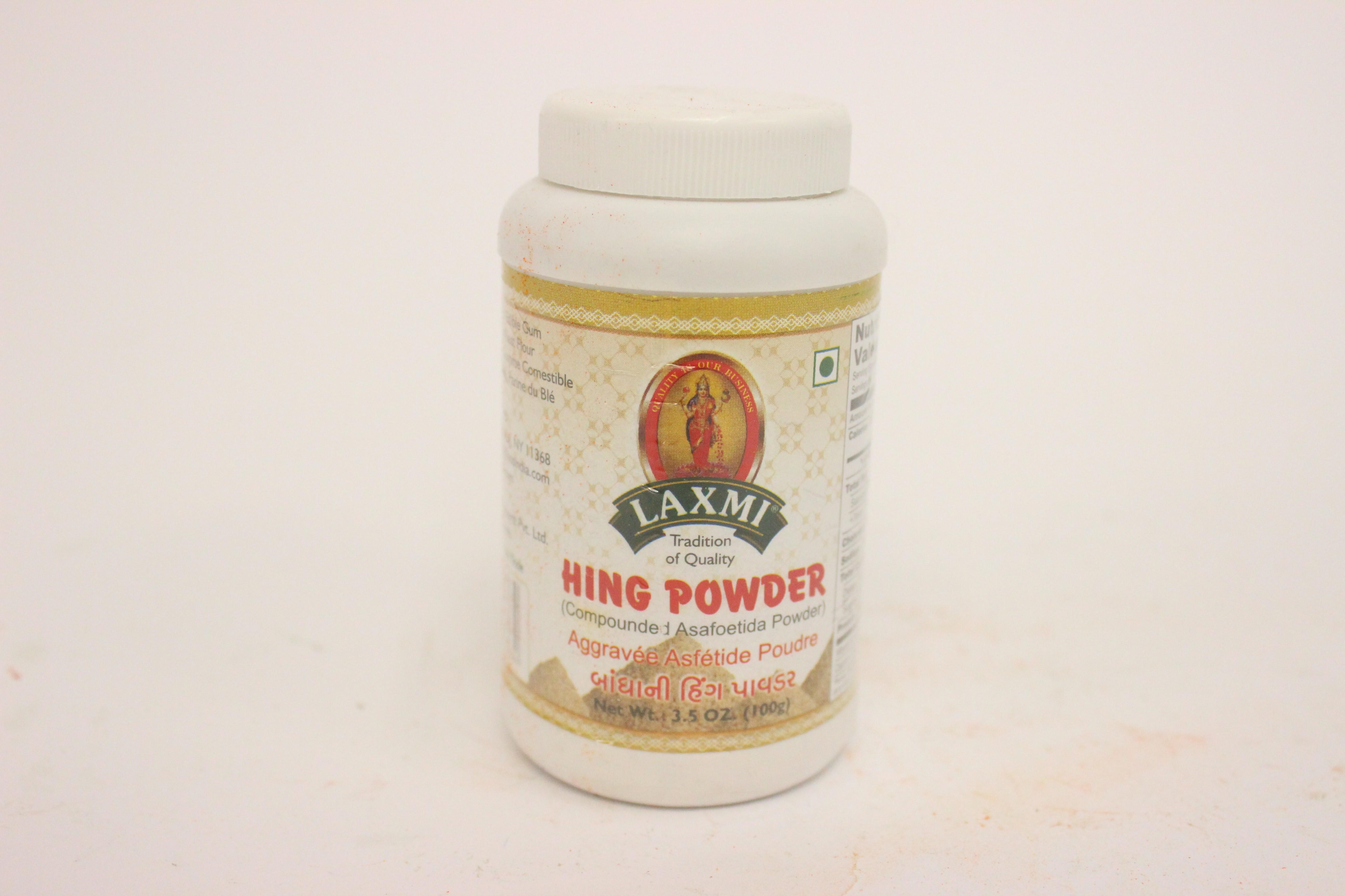 Hing(Asafoetida) Powder 100 grm