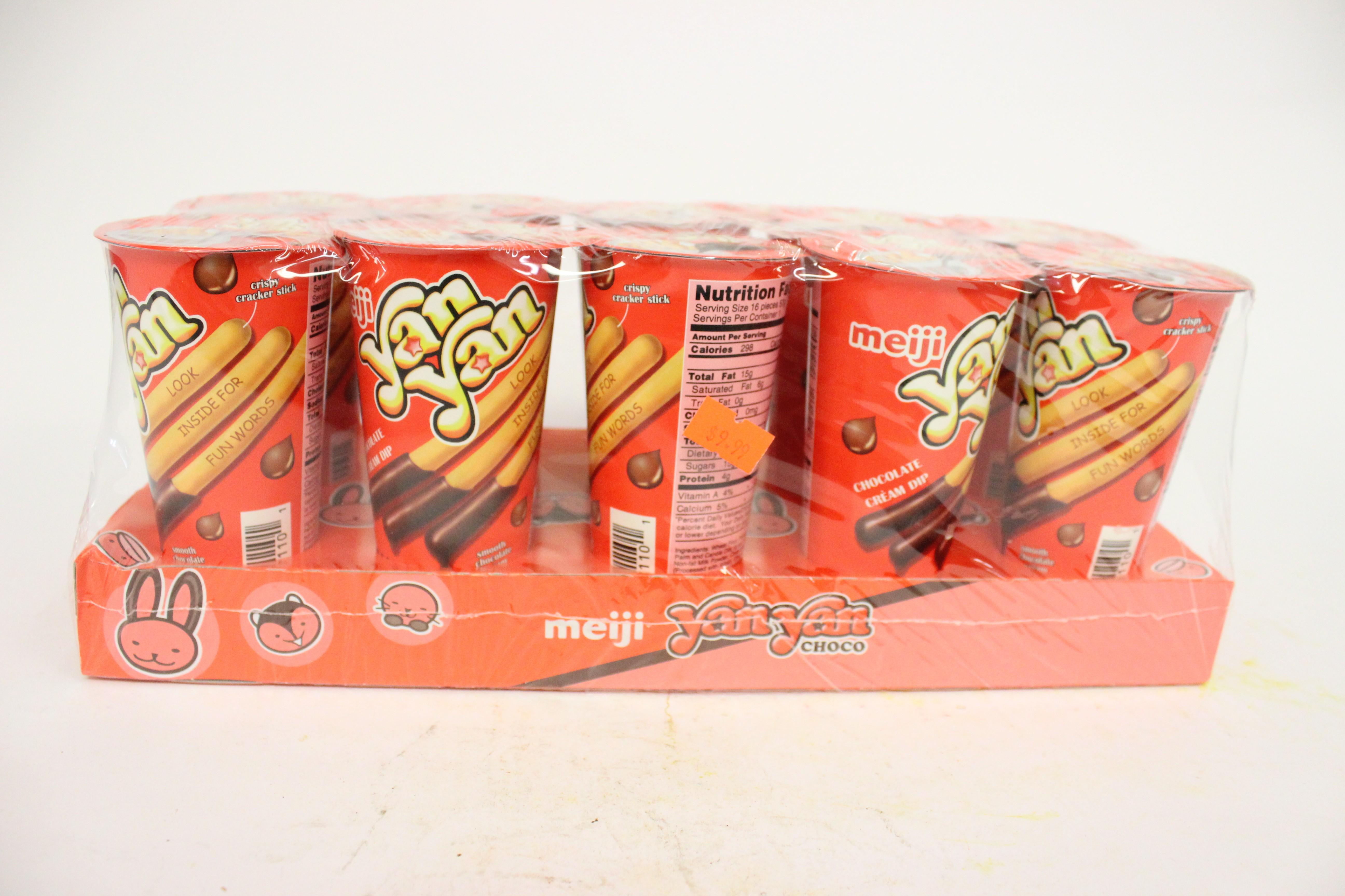 Yan Yan Choco Cream Dip  2 oz 10 Pack