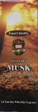 Anand's Musk Incense Sticks(Agarbatti) 6 Packs