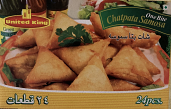 United King One Bite ChatPata Samosa - 24 pcs - 12.69 oz