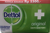 Dettol Skincare Anti Bacterial Original Soap 105 grm