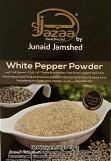 White Pepper Powder 1.8 oz