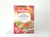 National Chicken Reshmi Kabab Spice Mix 90 grm