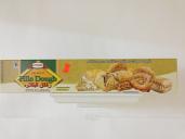 Ziyad's Premium Fillo Dough 16 oz