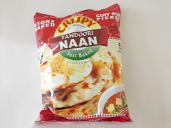Crispy Tandoori Naan Whole Wheat (Stone Baked) 5 Pcs 15 oz