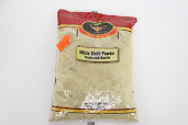 White Chilli Powder 3.5 oz