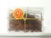 Al Taj Saffron 2 grm