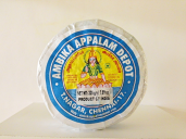 Madrasi Papad  7 oz